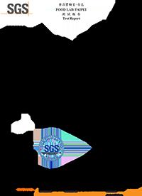 Sgs 3